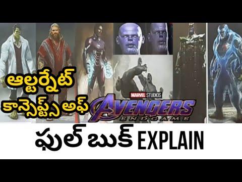 Marvel S Avengers Endgame Concept Art Of The Movie Full Book Explained In Telugu Movieentertainment