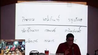 O-Net ภาษาไทย #1