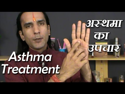 Asthma Treatment – Learn Quick and Easy Asthma Treatment (Hindi) Without Medicine By Sachin Goyal