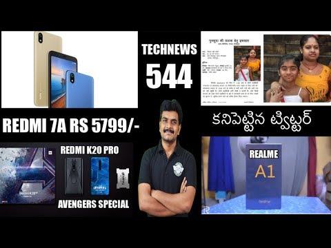 Technews 544 Redmi K20 Pro Avengers,Redmi 7A Launched,PUBG PC lite, Honor 9X,Realme A1 etc
