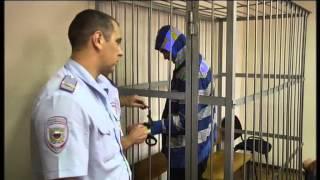 видео Судебное рещение по ст. 187 ч. 3 УК Украины