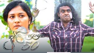 Duwili Sulanga   Episode 50 - (2021-08-04)   ITN Thumbnail