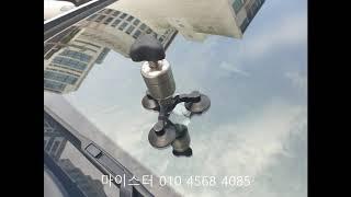 김해자동차유리복원 수리는 유리용접 잘하는곳에서 진해율하…