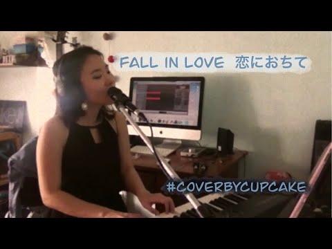 Fall in love (Koini Ochite)