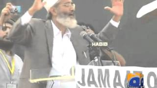 Sirajul Haq address in Lahore 23 Nov 2014