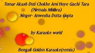 Tomar Akash Duti chokhe By Anwesha Karaoke -9126866203