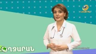 Առողջարան 21 04 2017