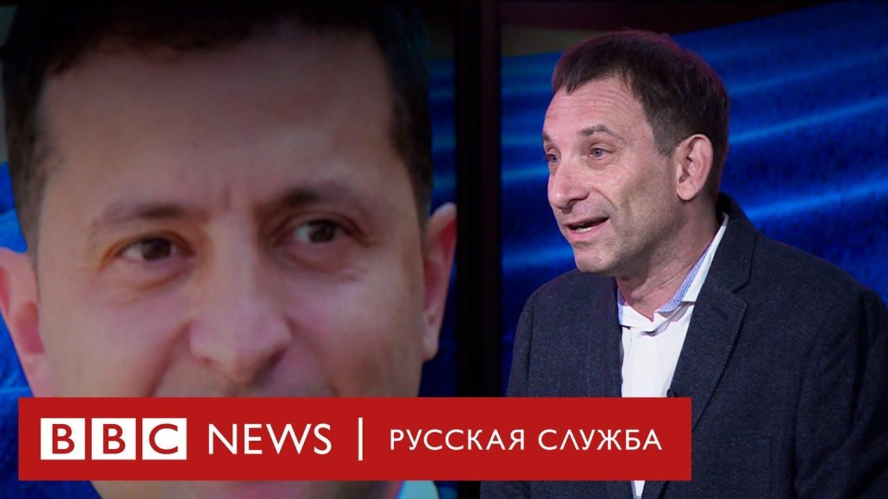 Политолог Портников: «На встрече с Трампом Зеленский был в ужасе»