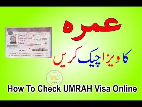 How To Check UMRAH Visa Online
