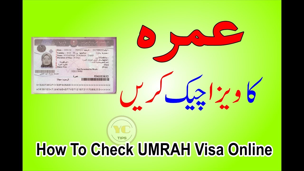 How To Check UMRAH Visa Online