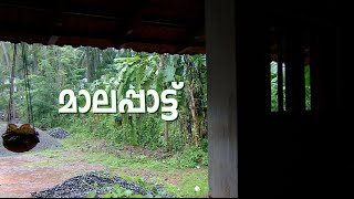 Pattuvazhi 25/06/15 Maalappattu