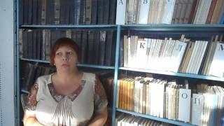 Читаем классику в библиотеке
