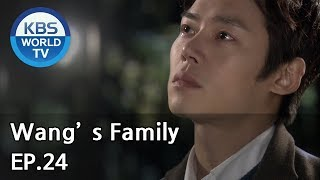 Wang's Family | 왕가네 식구들 EP.24 [SUB:ENG, CHN, VIE, IND]