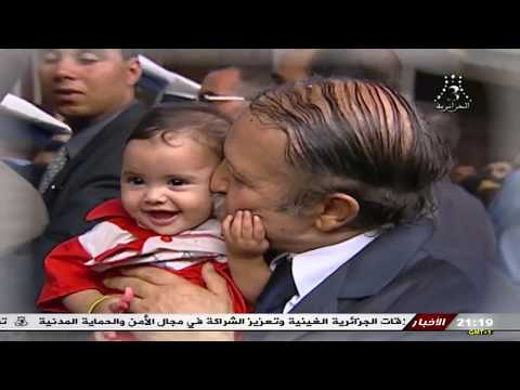 Abdelaziz Bouteflika le parcours d'un moudjahid Abdelakader El Mali