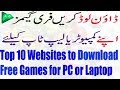 Top 10 Websites to Download PC / Laptop Games for Free || Urdu Hindi