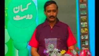 Farmer's perception Loans / mark up & dairy / industries Pakistan Dr. Ashraf Sahibzada