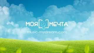 Приглашаем в онлайн школу музыки