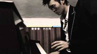 Khalil Fong- Love Love Love [full MP3]