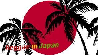 JAPANESE REGGAE VINYL SET