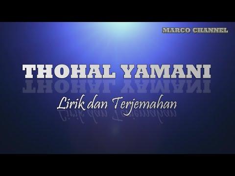SHOLAWAT MERDU - THOHAL YAMANI - LIRIK