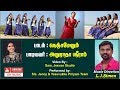 Download Nenjamenum || New Tamil Christian Song || Anuradha Sriram || L.J. Simon || DK Music MP3 song and Music Video