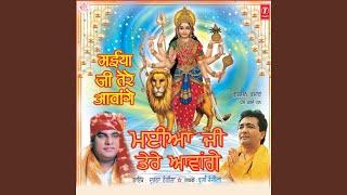 Maiya Bhagta Nu Chitthiyan Paave