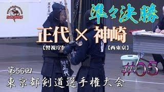 大会の試合結果の詳細は、剣道総合サイトLET'S KENDO!! http://www.le...
