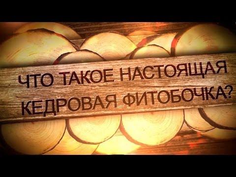 Торгово-производственная компания Кедр Сибирский
