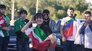 Ислам Итляшев - Салам Алейкум Братьям! Хит Кавказа!