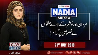 Live with Nadia Mirza | 21-July-2018 | Election 2018 | Mardan