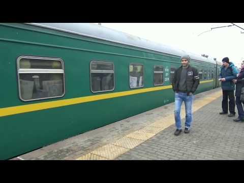 Отправление поезда № 341 Москва - Кишинев ( перевозчик CFM ).