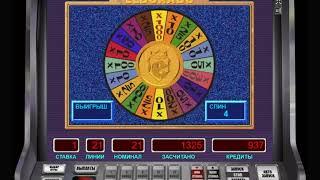 Игровой автомат SLOTOPOL играть бесплатно и без регистрации онлайн