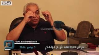 مصر العربية | نصر علام: محافظة القاهرة نشرب من الصرف الصحي