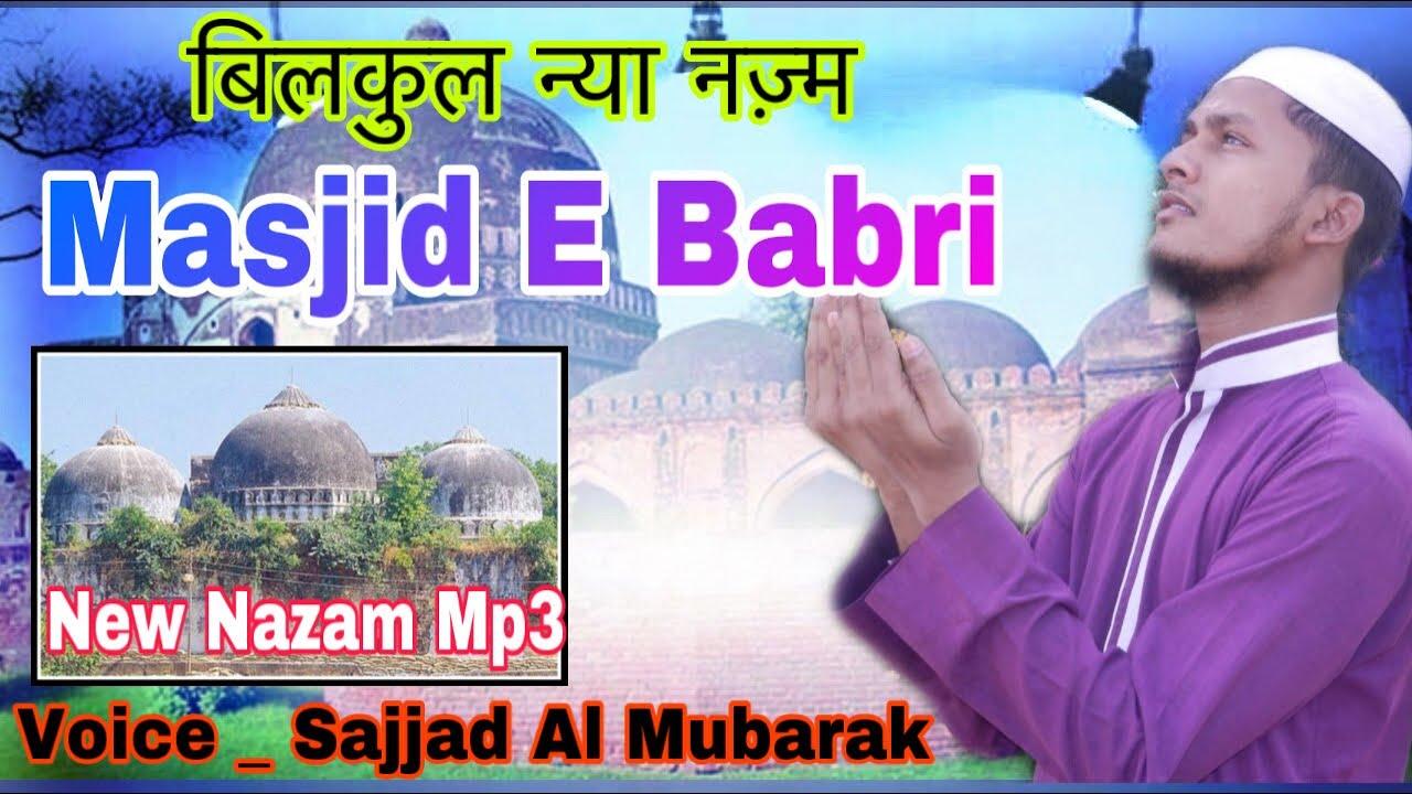 बाबरी मस्जिद पर New कलाम _ Masjid E Babri New Kalam On Ayodhya _ Sajjad Al Mubarak