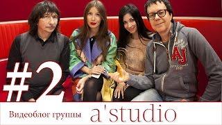 A'Studio в гостях у Одноклассников в офисе Mail.ru.