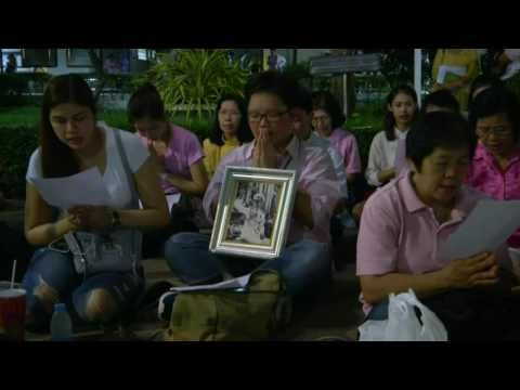 สวดมนต์ถวายในหลวง รพ.ศิริราช | 12-10-59 | ไทยรัฐเจาะประเด็น | ThairathTV