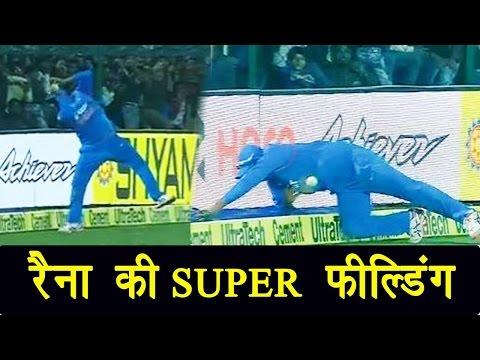 Suresh Raina flying on field, Watch amazing fielding on boundary| वनइंडिया हिंदी