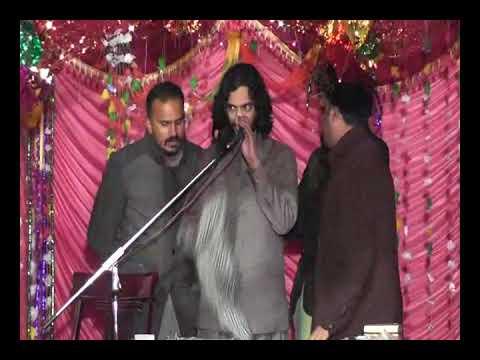 Zakir Kamran Abbas New  Naat Ya Rasool Allah  Jashan 17 Rabi ul Awal 2017 imam Bargah Chak 107,s,b S