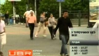 Украина и Турция отменили визы(http://hutko.net/ Украина и Турция отменили визы для краткосрочных поездок граждан, соответствующее межправитель..., 2011-12-23T06:15:24.000Z)