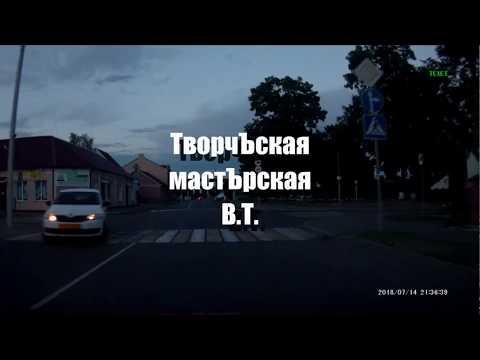 Дороги Беларуси. Гопота