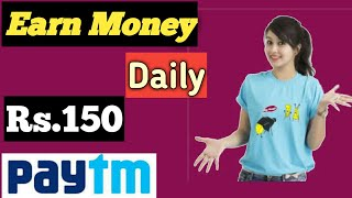 ₹300 New Paytm cash earning app for android/Best paytm cash earning app