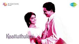 Kattu Thulasi | Manjadikkili Maina song