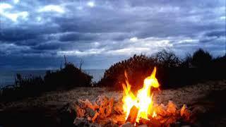 Кармические уроки  Неугасимый огонь любви