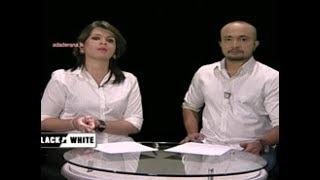 Ada Derana Black & White - 2017.06.30