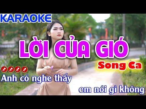 Lời Của Gió karaoke nhạc sống - Song ca - ( Phối Cực Hay ) Tình Trần Organ