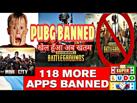 PUBG Banned In India - 118 Apps Ban in India - Full List from YouTube · Duration:  2 minutes 20 seconds