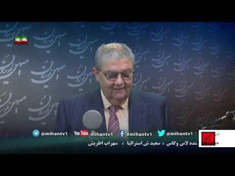 ارتباط مستقیم  با سعید بهبهانی برنامه نوزدهم فوریه 2021 نگاه به بایدن ها دورشدن از پیروزیست