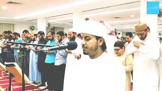 Gambar cover قرآءة خاشعة للقارئ هزاع البلوشي من صلاة العشاء ليله 21 من رمضان 1440