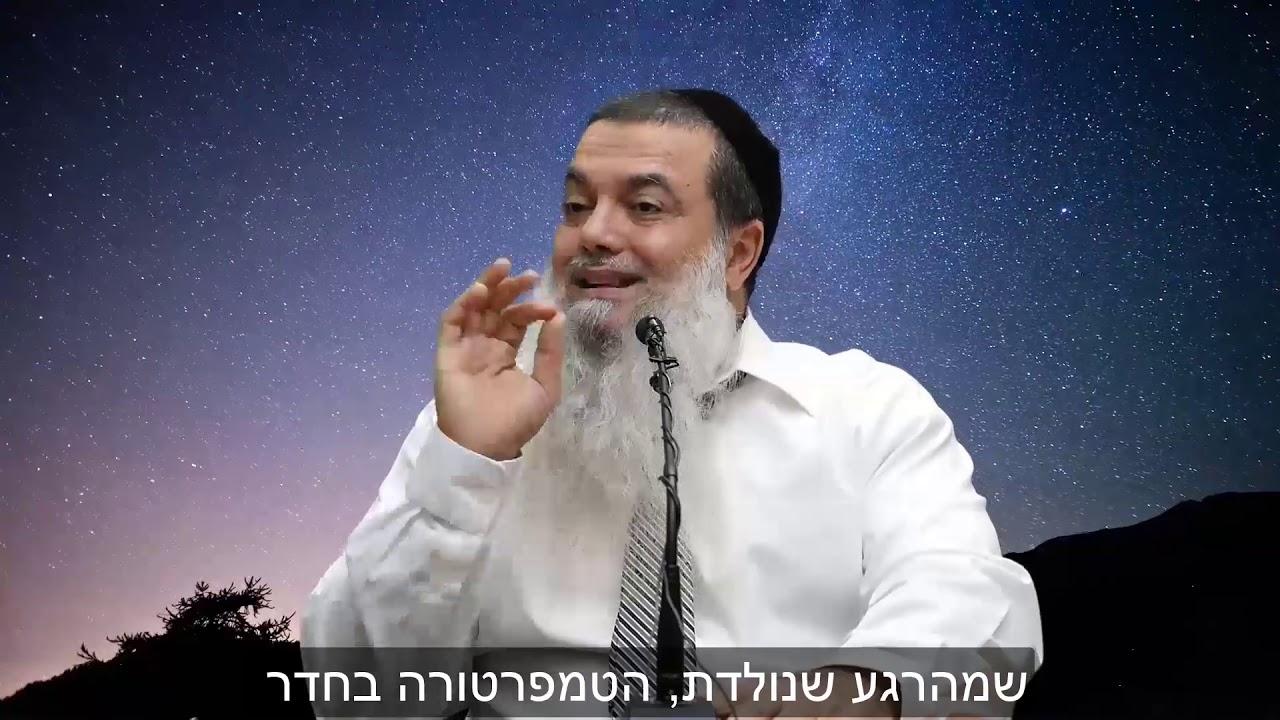 הרב יגאל כהן - אין רע יוצא מאת ה' יתברך HD {כתוביות} - מדהים!