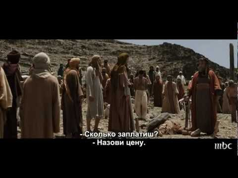 Омар ибн аль-Хаттаб серии Серия 6